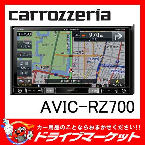 【期間限定☆全品ポイント2倍!!】【延長保証追加OK!!】AVIC-RZ700 7V型 2DIN 地デジモデル 楽ナビ Pioneer(パイオニア) carrozzeria(カロッツェリア) 【02P03Dec16】