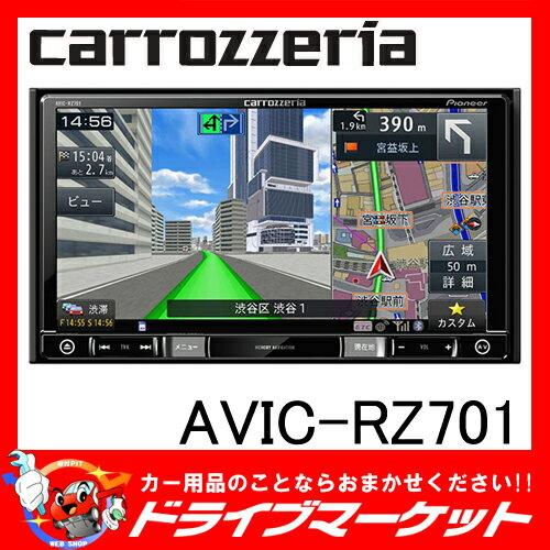 【期間限定☆全品ポイント2倍!!】【延長保証追加OK!!】AVIC-RZ701 楽ナビ 7V型 2DIN(180mm) 地デジ/DVD-V/CD/Bluetooth/SD/チューナー・DSP AV一体型メモリーナビゲーション Pioneer(パイオニア) carrozzeria(カロッツェリア) 【02P03Dec16】