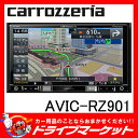 【期間限定☆全品ポイント2倍!!】【延長保証追加OK!!】【新アイテム】AVIC-RZ901 楽ナビ 7V型 2DIN(180mm) 地デジ/DVD-V/CD/Bluetooth/SD/チューナー・D