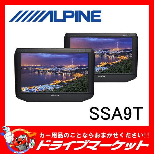 【期間限定☆全品ポイント2倍!!】SSA9T 9型WSVGA シートバック・リアビジョン(2台パック) ALPINE(アルパイン)【02P03Dec16】