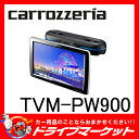【期間限定☆全品ポイント2倍!!】TVM-PW900 9V型ワイドVGA プライベートモニター PIONEER(パイオニア)【02P03Dec16】