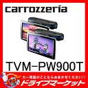 【期間限定☆全品ポイント2倍SALE中!!】TVM-PW900T 9V型ワイドVGA プライベートモニター(2台セット) PIONEER(パイオニア)【02P0...