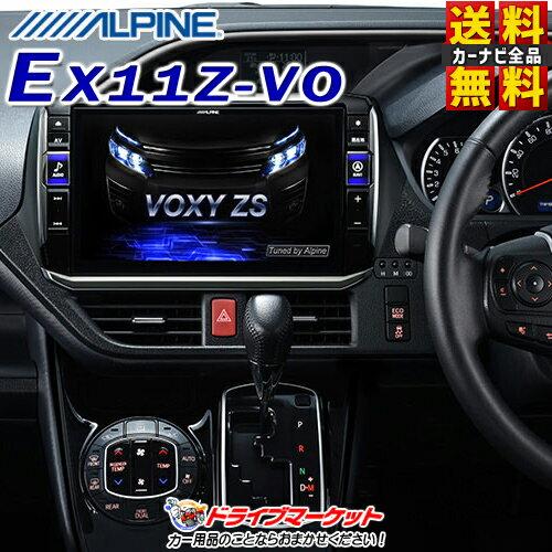"""【大還元セール ポチっとな!】【延長保証追加OK!!】EX11Z-VO BIGX11シリーズ 11型 メモリーナビ カーナビ ヴォクシー(80系)/ハイブリッド(80系)/特別仕様車ZS""""煌""""(80系)専用 ALPINE(アルパイン)"""