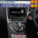 【ドドーン!!と全品ポイント増量中】【延長保証追加OK!!】EX9Z-PR30-PB BIGXプレミアムシリーズ 9型 メモリーナビ カ…