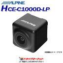 【ドドーン!!と全品ポイント増量中】HCE-C1000D-LP ランドクルーザー・プラド専用 HDRバックビューカメラパッケージ …