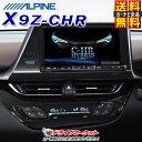 【ドドーン!!と全品ポイント増量中】【延長保証追加OK!!】X9Z-CHR BIGXプレミアムシリーズ 9型 メモリーナビ カーナビ…
