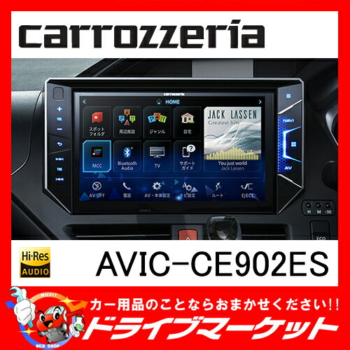 【期間限定☆全品ポイント2倍!!】【延長保証追加OK!!】AVIC-CE902ES 10V型 80系エスクァイア専用(ハイブリッド含む) サイバーナビ スマートコマンダー同梱 Pioneer(パイオニア) carrozzeria(カロッツェリア)【取寄商品】【02P03Dec16】