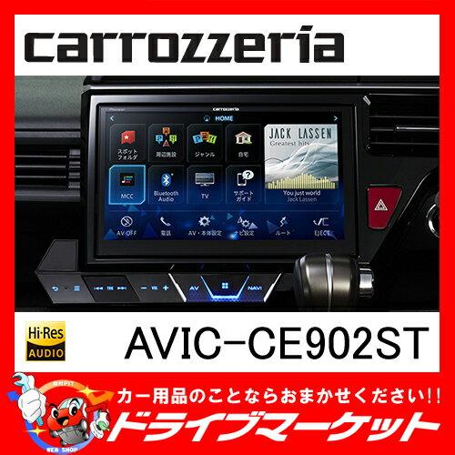 【期間限定☆全品ポイント2倍!!】【延長保証追加OK!!】AVIC-CE902ST 10V型 PR系ステップワゴン専用(ハイブリッド含む) サイバーナビ スマートコマンダー同梱 Pioneer(パイオニア) carrozzeria(カロッツェリア)【取寄商品】【02P03Dec16】