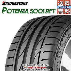 2020年製 BRIDGESTONE POTENZA S001 225/40R18 92Y XL ☆ RFT 新品 サマータイヤ ブリヂストン ポテンザ ランフラット BMW承認タイヤ 18インチ | タイヤ単品