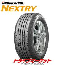 NEXTRY-195/65R15-91S