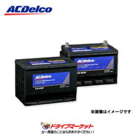 【ドドーン!!と全品ポイント増量中】34-7MF BCI メンテナンスフリー プレミアムバッテリー(北米車用) AC Delco(ACデルコ)【DM】