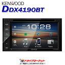 【春のドドーン!と全品超特価祭】DDX4190BT 2DINモニターレシーバー DVD/CD/USB/iPod/Bluetoothレシーバー/MP3/WMA/AA…
