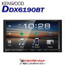 【冬直前ドーン!! と 全品超トク祭】DDX6190BT ケンウッド 2DINモニターレシーバー DVD/CD/USB/iPod/Bluetoothレシー…