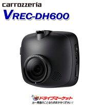 VREC-DH600