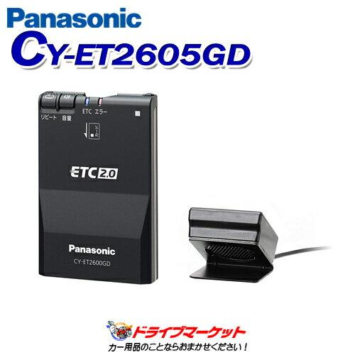 【期間限定☆全品ポイント2倍!!】CY-ET2605GD ETC2.0車載器 カーナビがなくても使えるGPS付き発話型 単体発話モデル Panasonic(パナソニック)【02P03Dec16】