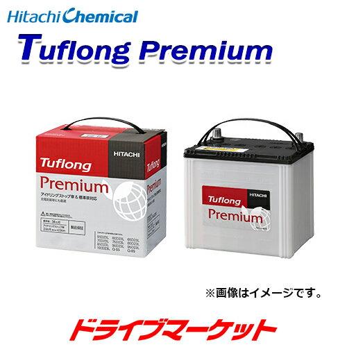 【冬祭】\ドドーン!と全品ポイント増量中/JPAQ-85/95D23L(旧品番:JPQ-85/95D23L) Tuflong Premium 高い耐久性を兼ね備えた高性能バッテリー 日立化成【DM】