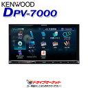 【大還元セール ポチっとな!】DPV-7000 ハイレゾ対応/専用ドライブレコーダー連携 地上デジタルTVチューナー/Bluetoo…
