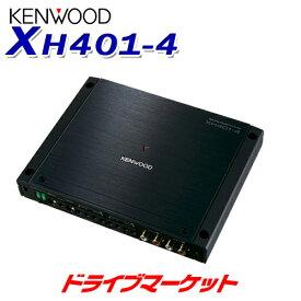 【ドーーン!と全品超特価DM祭】 XH401-4 KENWOOD(ケンウッド) Dクラス4チャンネルパワーアンプ
