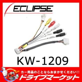 供KW-1209 ikuripusu AVN978HD使用的VTRin扩充编码ECLIPSE