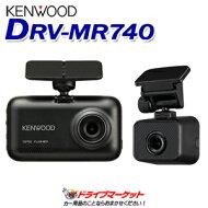 DRV-MR740