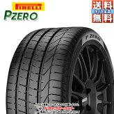 P-ZERO-275/40R20-106Y-XL