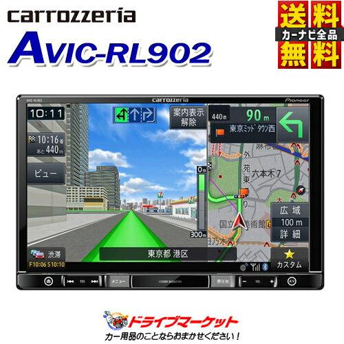【冬祭】\ドドーン!と全品ポイント増量中/【延長保証追加OK!!】AVIC-RL902 楽ナビ 8V型ワイド 地デジ/DVD-V/CD/Bluetooth/SD/チューナー・DSP AV一体型メモリーナビ カーナビゲーション Pioneer(パイオニア) carrozzeria(カロッツェリア【DM】
