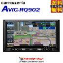【ドドーン!!と全品ポイント増量中】【延長保証追加OK!!】AVIC-RQ902 楽ナビ 9V型 LS 地デジ/DVD-V/CD/Bluetooth/SD/…