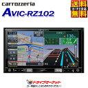 【ドドーン!!と全品ポイント増量中】【延長保証追加OK!!】AVIC-RZ102 楽ナビ 7V型 180mm ワンセグ/Bluetooth/SD/チュ…