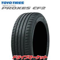 TOYO_PROXES-CF2-195/65R15-91H