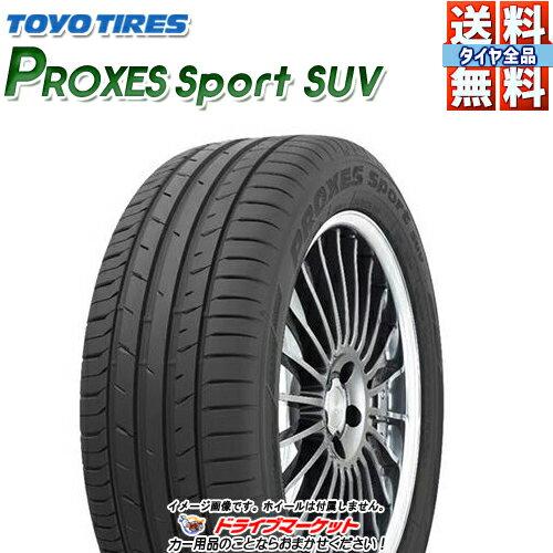 【大還元セール ポチっとな!】TOYO PROXES Sport SUV 235/55R19 105Y XL 新品 サマータイヤ トーヨー プロクセス スポーツ【取寄商品】【DM】