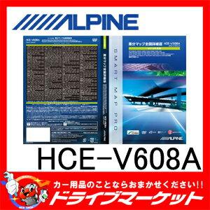 【期間限定☆全品ポイント2倍!!】HCE-V608A X088/X08シリーズ向け2018年度地図ディスク 地図更新データ ALPINE(アルパイン)【02P03Dec16】