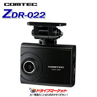 ZDR-022