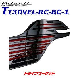 ヴァレンティ トヨタ 30系 前期 ヴェルファイア用 ジュエル LEDテールランプ REVO レッドレンズ/クローム ブラッククローム TT30VEL-RC-BC-1 VALENTI
