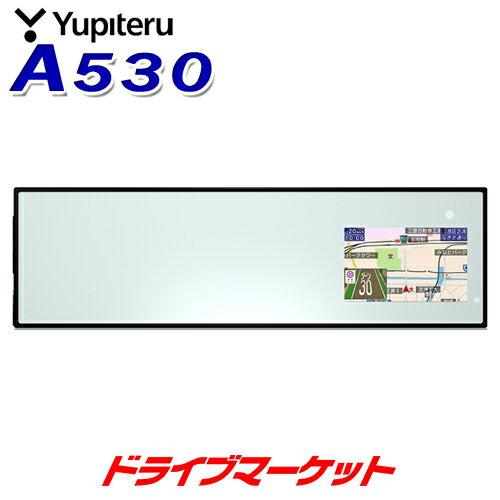 【ドドーン!!と全品ポイント増量中】A530 ユピテル GPSレーダー探知機 3.2インチ ミーラータイプ 日本製・3年保証 Yupiteru SuperCat(スーパーキャット)【DM】