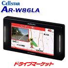 【真夏にドーン!!と 全品超トク祭】AR-W86LA セルスター 3.7インチMVA液晶 GPS一体型レーダー探知機 レーザー式オービス対応 日本製・3年保証 CELLSTAR ASSURA