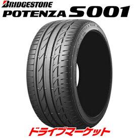 2020年製 BRIDGESTONE POTENZA S001 255/35R19 96Y XL MO 新品 サマータイヤ ブリヂストン ポテンザ メルセデスベンツ承認タイヤ 19インチlタイヤ単品