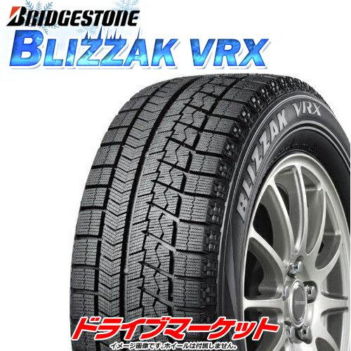 2018年製 BRIDGESTONE BLIZZAK VRX 235/50R18 97S 新品 スタッドレスタイヤ ブリヂストン ブリザック【02P03Dec16】