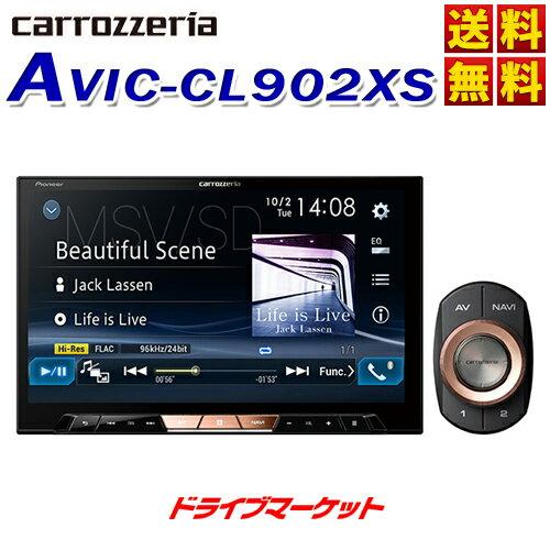 【朗報】\ポイントアップ実施中/【延長保証追加OK!!】AVIC-CL902XS 8V型 地上デジタルTV/DVD-V/CD/Bluetooth/USB/SD/チューナー・DSP AV一体型メモリーナビゲーション Pioneer(パイオニア) carrozzeria(カロッツェリア)【DM】