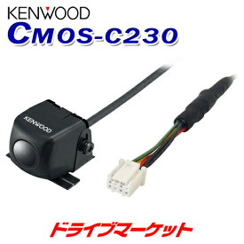 【スーパーSALE!ドドーンと全品超特価】CMOS-C230 ケンウッド専用スタンダードリアビューカメラ ブラック ケンウッド