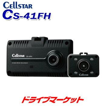 CS-41FH