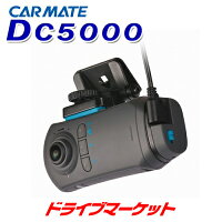 DC5000