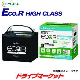 【歳末!ドドーンと全品超特価】EC-60B19L ECO.R HIGH CLASS バッテリー 充電制御車対応サンデードライバーにも安心の大容量エコ.アール ハイクラス GSユアサバッテリー YUASA【取寄商品】