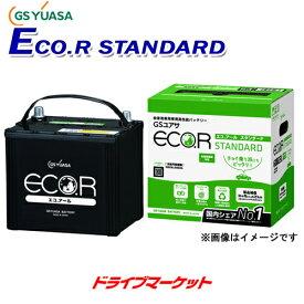 【スーパーSALE!ドドーンと全品超特価】EC-115D31L ECO.R STANDARD バッテリー 充電制御車対応エコ.アール スタンダード GSユアサバッテリー YUASA【取寄商品】