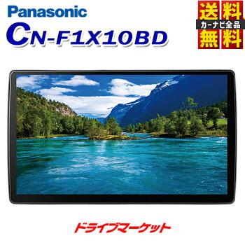 CN-F1X10BD
