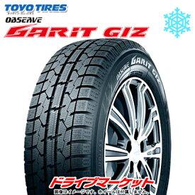 2019年製 TOYO OBSERVE GARIT GIZ 205/60R16 92Q 新品 スタッドレスタイヤ TOYO TIRES トーヨー タイヤ オブザーブ ガリット ギズ