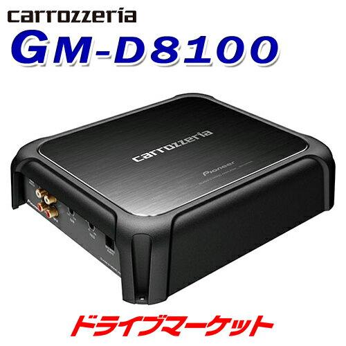 【大還元セール ポチっとな!】GM-D8100 600W×1・モノラルパワーアンプ PIONEER(パイオニア) carrozzeria(カロッツェリア)【DM】