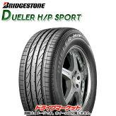 DUELER-H/P-SPORT-225/55R18-98H