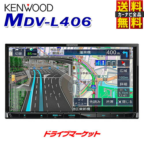 \ドドーン!!と全品ポイント増量中/【延長保証追加OK!!】MDV-L406 ケンウッド 7型 ワンセグ内蔵 メモリーナビ DVD/USB/SD KENWOOD カーナビ【DM】