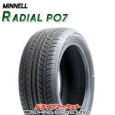 RADIAL-P07-195/65R15-91V