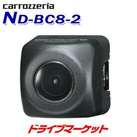 【春のドーン!!と 全品超トク祭】ND-BC8II バックカメラ carrozzeria (カロッツェリア) Pioneer(パイオニア)ND-BC8-2 ND-BC82